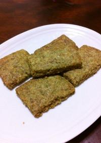 人参の葉のクッキー 卵・乳製品不使用