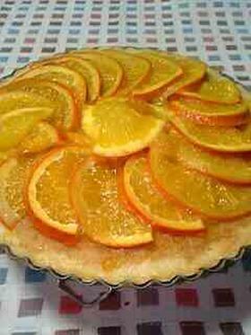 オレンジが格安の時にチョッと豪華なタルト