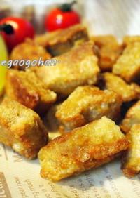 なんちゃってもおいしい高野豆腐の唐揚げ