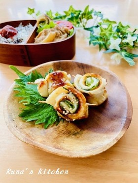 お弁当に♬竹輪の大葉巻き