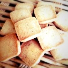 マカダミアナッツ香るクッキー