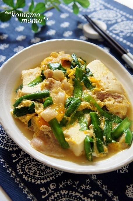 スタミナ満点!ニラ玉 肉豆腐