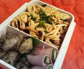 ☆お弁当☆ レンジで鶏そぼろご飯