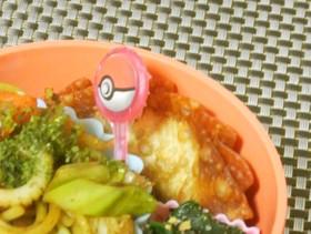 ケロヨン家のヘルシー簡単計量野菜餃子
