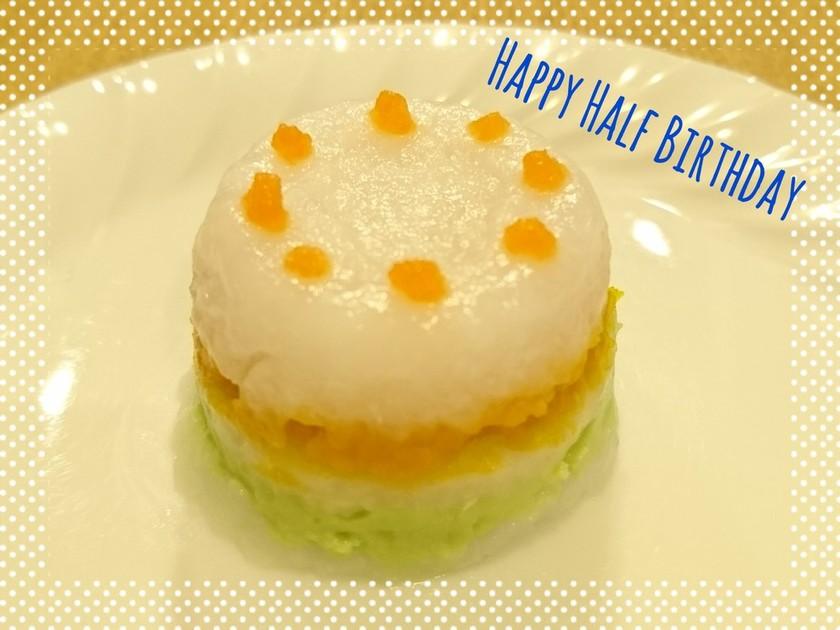 離乳食♥ハーフバースデーケーキ♥