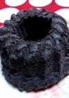 黒ごまとバナナの真っ黒おからケーキ