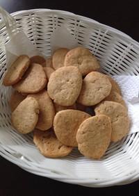★ジンジャークッキー★