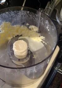 FPで簡単!手作りバター