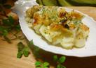 簡単♪おつまみ百合根のチーズ焼き