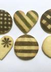 可愛い♥ステンシル 型抜き クッキー