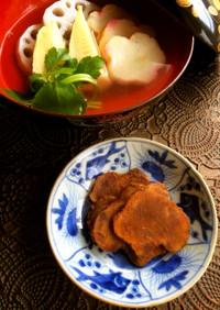 菊芋の赤味噌漬け