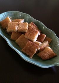 Butter Mochi ハワイバター餅