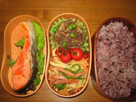 毎日のお弁当(29)ポテト炒め