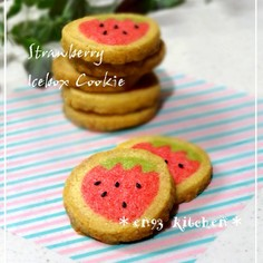 *可愛い♥苺アイスボックスクッキー*