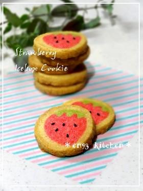 可愛い♥苺アイスボックスクッキー*