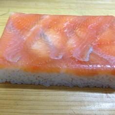 〆頂鱒からの~頂鱒押寿司!