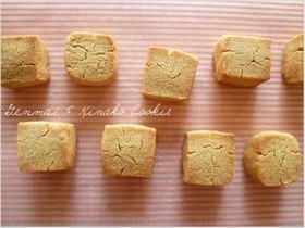 グルテンフリー☆玄米粉ときな粉のクッキー