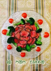 普段着の肉料理☆お鍋で作るローストビーフ