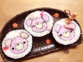 くまちゃん♡飾り巻き寿司ロール