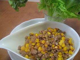 挽き肉とコーンレタス包み