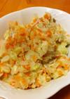 蟹カマ、チーズのマッシュポテトサラダ