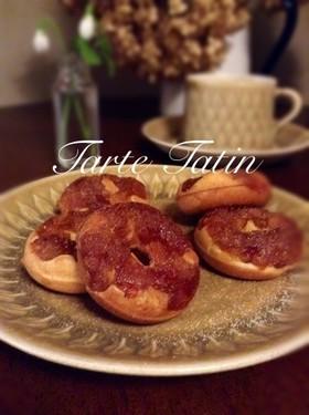 タルトタタン的焼きドーナツ