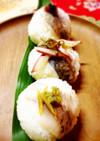 柚子昆布〆アジの手まり寿司