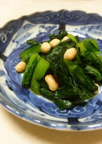 小松菜のお浸し煎り豆和え