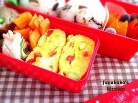 お弁当の彩りに♪パプリカと枝豆の卵焼き