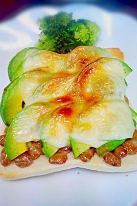 アボカド納豆トースト