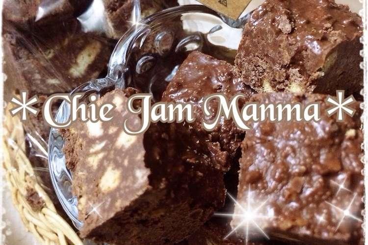 簡単 レシピ 超 チョコレート