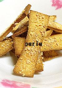 高野豆腐 de ラスク~チーズ味~