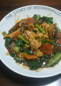 クックドゥ回鍋肉のタレで☆鶏の野菜炒め
