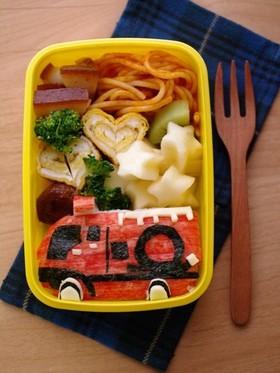 消防車のおにぎり弁当☆くるまのキャラ弁当