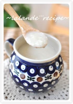 【炊飯器で甘酒】✻もち米と麹で作る本格派