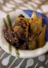 うま造りdeレバーとハツの生姜煮
