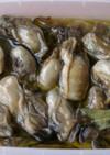 気仙沼牡蠣のオイル漬け