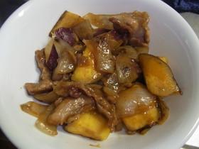 うちの夕飯 豚とサツマイモの甘辛煮
