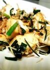 沖縄料理☆簡単!豆腐チャンプルー