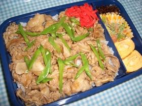 豚バラ丼弁当