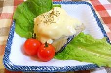 塩サバ☆ふわトロマッシュチーズ乗せ