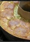 全卵♡すりおろし林檎のシフォンケーキ