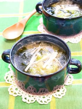 白菜とワカメの生姜スープ♪