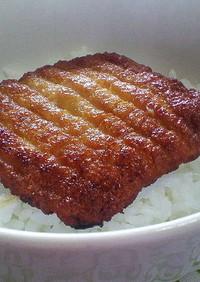100円(2人分)で鰻の蒲焼食べない?