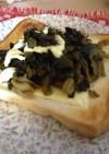 高菜マヨチーズトースト