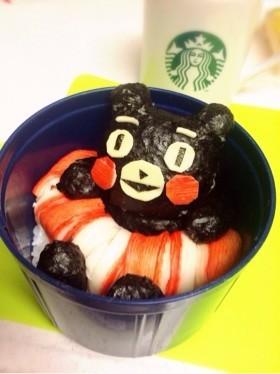 くまモン☆夏♪海☆かわいい3Dキャラ弁♪