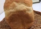 HBのっけトースト用ヘルシー食パン