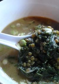 ボリュームたっぷりレンズ豆の味噌汁