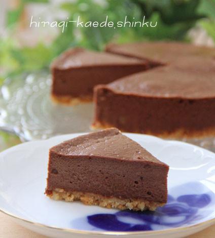 簡単!濃厚*チョコレートNYチーズケーキ