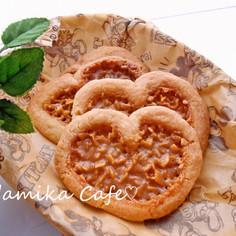 ハートのフロランタンクッキー♡
